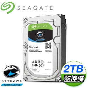 Seagate 希捷 監控鷹 2TB 5900轉 256MB SATA3 Surveillance硬碟(ST2000VX015)