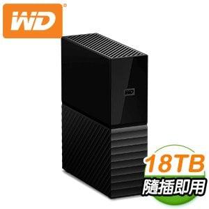 WD 威騰 My Book 18TB USB3.0 3.5吋外接硬碟(WDBBGB0180HBK-SESN)