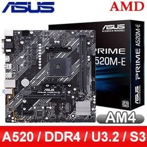 ASUS 華碩 PRIME A520M-E AM4主機板(M-ATX/3+1年保)