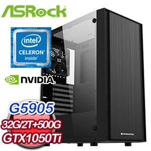 華擎系列【落梅花月】G5905雙核 GTX1050Ti 影音電腦(32G/500G SSD/2T)