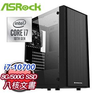 華擎系列【西上蓮花】i7-10700八核 文書電腦(8G/500G SSD)