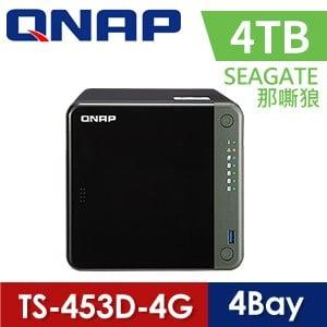 【4TB 組合】QNAP 威聯通 TS-453D-4G 4-Bay NAS 網路儲存伺服器
