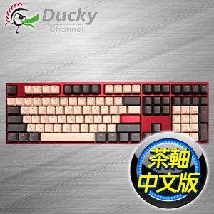 Ducky 創傑 One 2 薔薇 茶軸 無背光 PBT 機械式鍵盤《中文版》