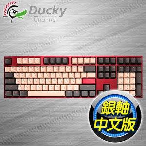 Ducky 創傑 One 2 薔薇 銀軸 無背光 PBT 機械式鍵盤《中文版》