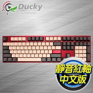Ducky 創傑 One 2 薔薇 靜音紅軸 無背光 PBT 機械式鍵盤《中文版》
