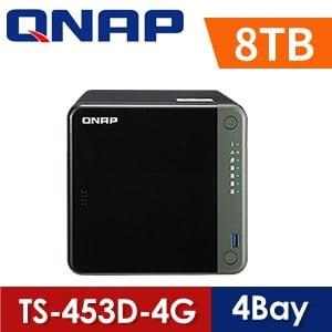 【8TB 組合】QNAP 威聯通 TS-453D-4G 4-Bay NAS 網路儲存伺服器