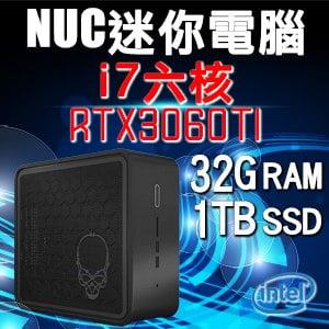 Intel系列【mini希拉】i7-9750H六核 RTX3060Ti 小型電腦(32G/1T SSD)《NUC9i7QNX1》