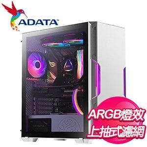 ADATA 威剛【XPG STARKER】玻璃側板 ATX電競機殼《白》
