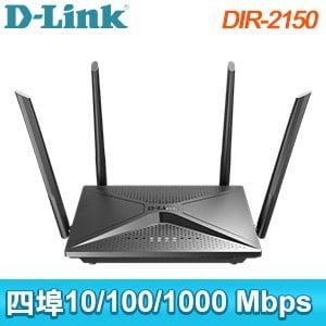 D-Link 友訊 DIR-2150 AC2100 MU-MIMO Gigabit無線路由器 分享器