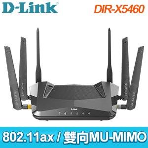 D-Link 友訊 DIR-X5460 AX5400 Wi-Fi 6 雙頻無線路由器 分享器