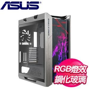 ASUS 華碩 ROG STRIX HELIOS GUNDAM EDITION 鋼彈限定款 E-ATX電腦機殼