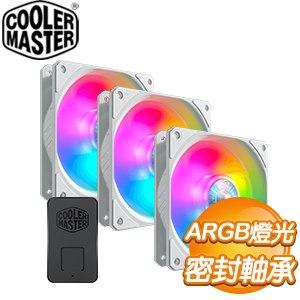Cooler Master 酷碼 SickleFlow 120 ARGB 12公分風扇《白》(3合1組合附控制器)