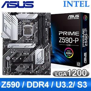 ASUS 華碩 PRIME Z590-P/CSM LGA1200主機板 (ATX/3+1年保)