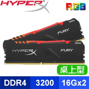 HyperX FURY RGB DDR4-3200 16G*2 桌上型記憶體(1024*16)《黑》(HX432C16FB4AK2/32)