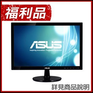 福利品》ASUS 華碩 VS197DE 19型 LED寬螢幕《黑》(C)