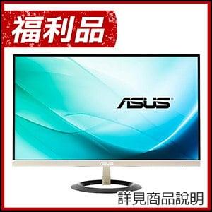 福利品》ASUS 華碩 VZ229H 22型 寬螢幕《黑》