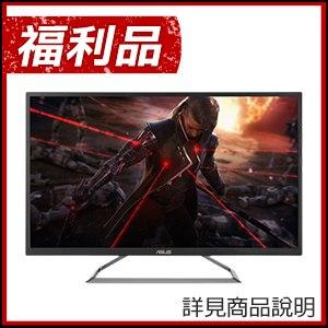 福利品》ASUS 華碩 VA32UQ 32型 寬螢幕(C)