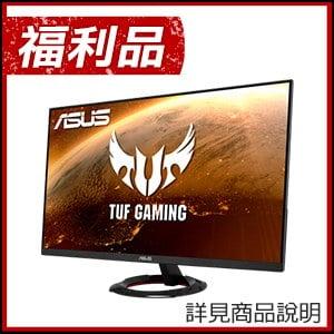 福利品》ASUS 華碩 VG279Q1R 27型 電競螢幕《黑》