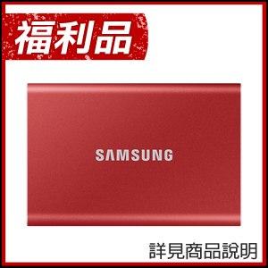 福利品》Samsung 三星 T7 1TB 外接式SSD《紅》