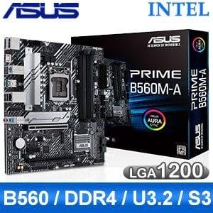 ASUS 華碩 PRIME B560M-A LGA1200主機板 (M-ATX/3+1年保)