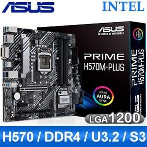 ASUS 華碩 PRIME H570M-PLUS LGA1200主機板 (M-ATX/3+1年保)