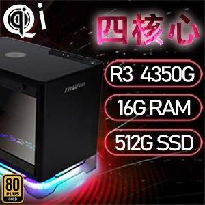 華碩A1系列【mini天富星】AMD R3 4350G四核 小型電腦(16G/512G SSD)《A1 PLUS》