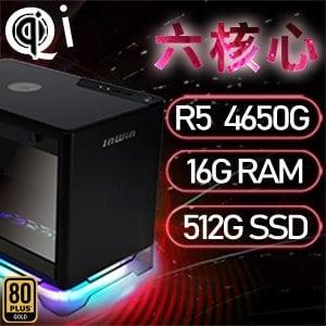 華碩A1系列【mini天暗星】AMD R5 4650G六核 小型電腦(16G/512G SSD)《A1 PLUS》