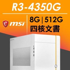 微星SG系列【mini地巧星】AMD R3 4350G四核 小型電腦(8G/512G SSD R3)《SUGO 14》