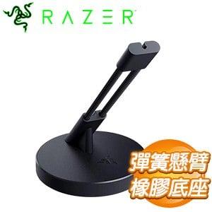 Razer 雷蛇 Mouse Bungee V3 鼠線夾 RC21-01560100-R3M1