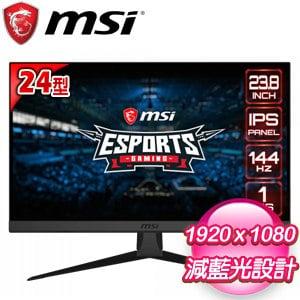 MSI 微星 Optix G242 24型 IPS 144Hz電競液晶螢幕