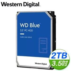 WD 威騰 2TB 3.5吋 7200轉 256MB快取 SATA3 藍標硬碟(WD20EZBX)