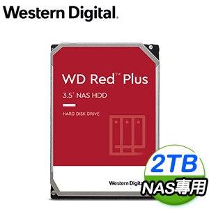 WD 威騰 2TB 3.5吋 5400轉 128M快取 Red Plus 紅標NAS硬碟(WD20EFZX)