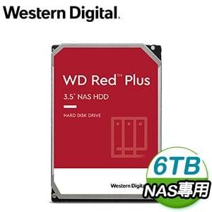 WD 威騰 6TB 3.5吋 5640轉 128M快取 Red Plus 紅標NAS硬碟(WD60EFZX)