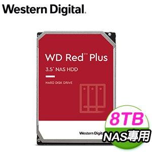 WD 威騰 8TB 3.5吋 7200轉 256M快取 Red Plus 紅標NAS硬碟(WD80EFBX)
