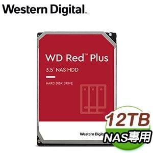 WD 威騰 12TB 3.5吋 7200轉 256M快取 Red Plus 紅標NAS硬碟(WD120EFBX)