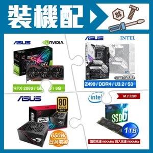 華碩 RTX2060 顯示卡+華碩 Z490-A 主機板+華碩 650W+Intel 660p 1TB PCIe SSD