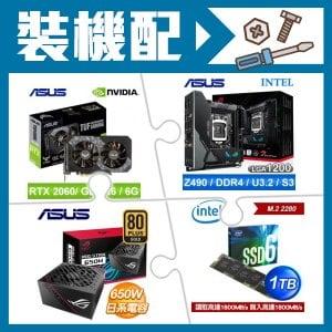 華碩 RTX2060 顯示卡+華碩 Z490-I 主機板+華碩 650W+Intel 660p 1TB PCIe SSD
