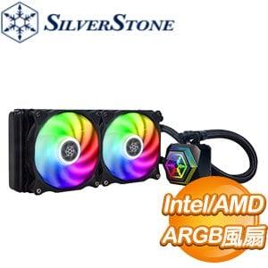 SilverStone 銀欣 PF240 ARGB 一體式水冷散熱器《黑》