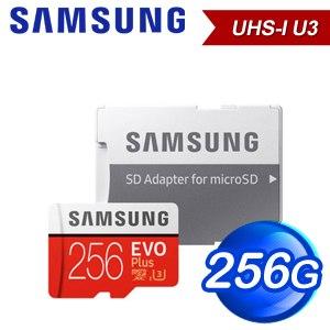 Samsung 三星 EVO Plus 256GB MicroSDXC UHS-I 記憶卡(MB-MC256HA/KR)