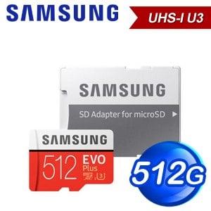 Samsung 三星 EVO Plus 512GB MicroSDXC UHS-I 記憶卡(MB-MC512HA/KR)