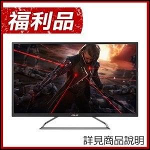 福利品》ASUS 華碩 VA32UQ 32型 寬螢幕(D)
