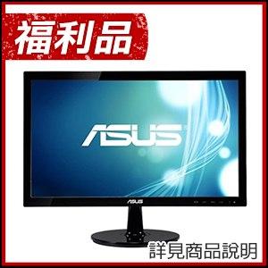 福利品》ASUS 華碩 VS207DF 20型 LED寬螢幕