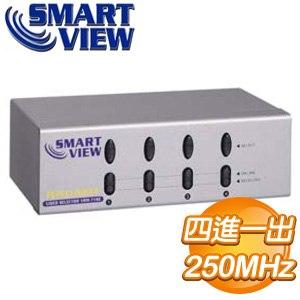 SMARTVIEW VRM-714E VGA四進一出切換器