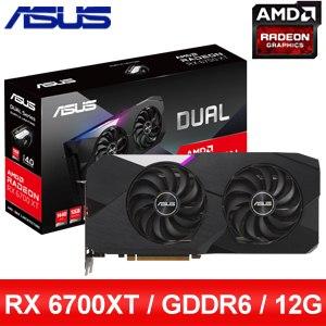 ASUS 華碩 DUAL-RX6700XT-12G 顯示卡