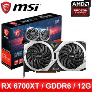 MSI 微星 Radeon RX 6700 XT MECH 2X 12G OC 顯示卡