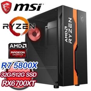 微星系列【ADMINISTRATE】AMD R7 5800X八核 RX6700XT 電競電腦(32G/512G SSD)
