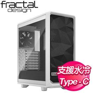 Fractal Design【Meshify 2 Compact TG Clear】透明玻璃側板 ATX機殼《白》FD-C-MES2C-05