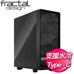 Fractal Design【Meshify 2 Compact TG Dark】深色玻璃側板 ATX機殼《黑》FD-C-MES2C-02