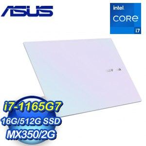 ASUS 華碩 S433EQ-0098W1165G7 14吋輕薄筆電《白》(i7-1165G7/16G/512G SSD/MX350/W10)