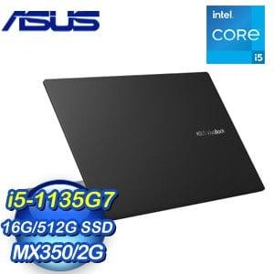 ASUS 華碩 S433EQ-0128G1135G7 14吋輕薄筆電《黑》(i5-1135G7/16G/PCIe 512G/MX350/W10)